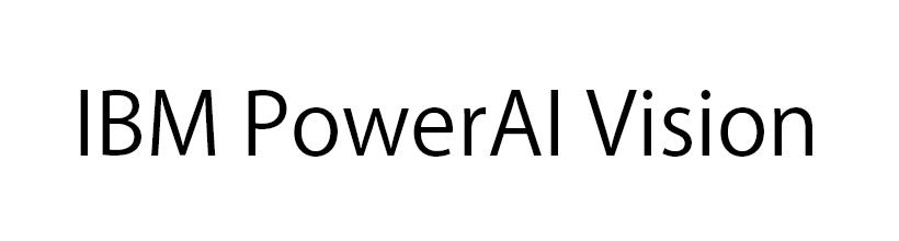 IBM Visual Insights (旧名 PowerAI Vision)