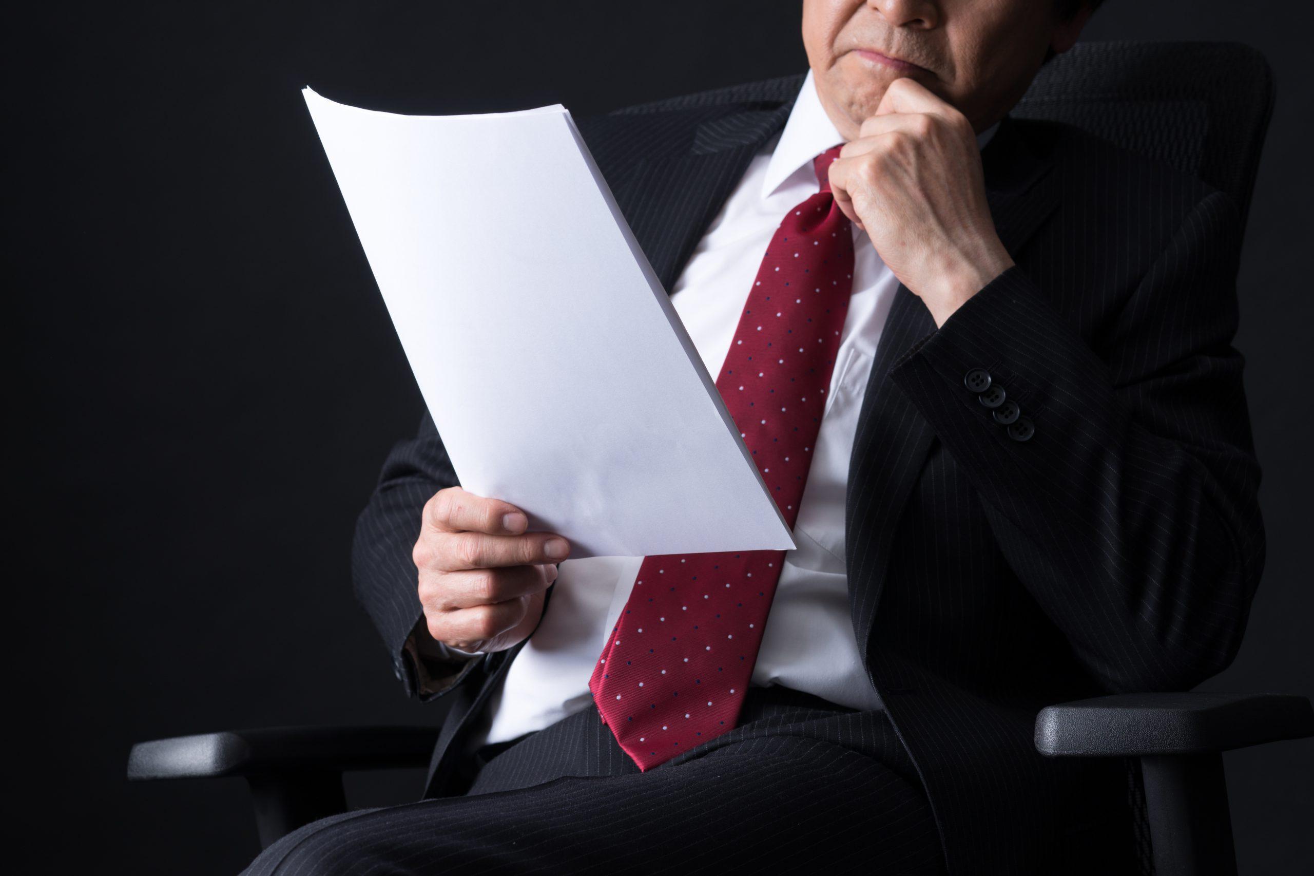 データ分析チームをつくろう(その3):企業経営者の方にお伝えしたいこと